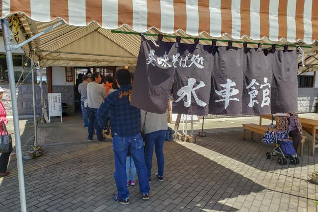 10連休(13)