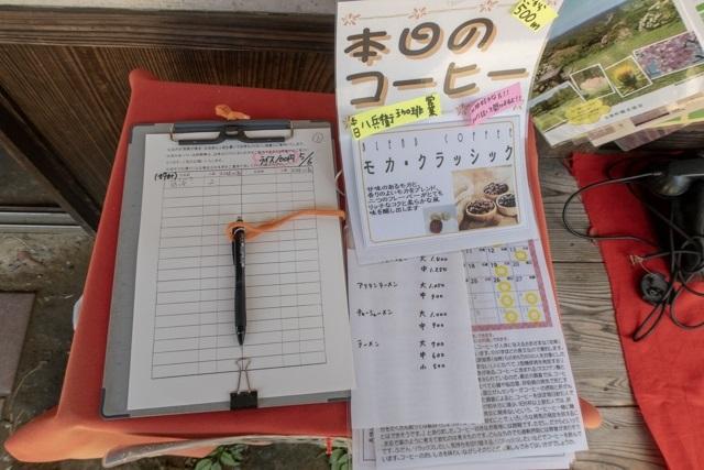 八平(4)
