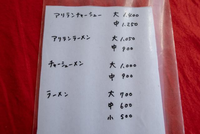 八平(5)