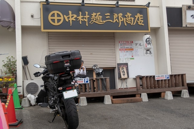 中村(2)