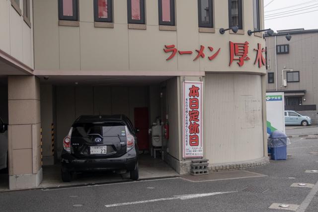 ヤビツ峠(4)