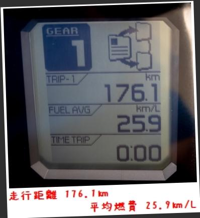 25th1(20).jpg