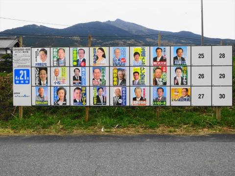 平成31年4月21日「石岡市議会議員選挙の投票に行きましょう!」①