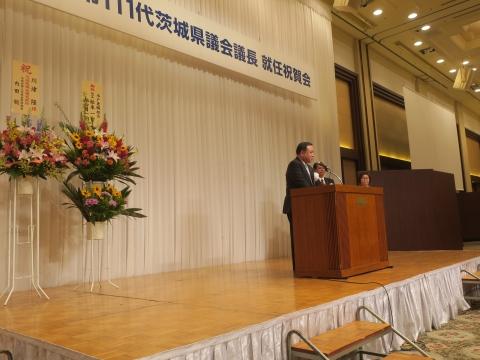 「川津 隆氏 第111代茨城県議会議長就任祝賀会」④