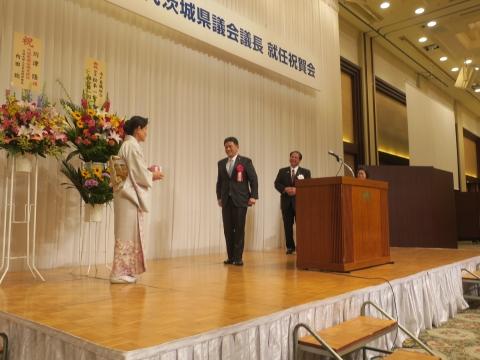 「川津 隆氏 第111代茨城県議会議長就任祝賀会」⑪
