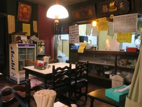 「むつみ食堂:最後のラーメン・かつラーメン・餃子」⑫