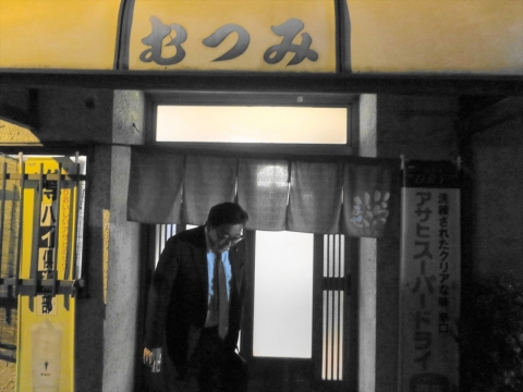 「むつみ食堂:最後のラーメン・かつラーメン・餃子」⑮_R