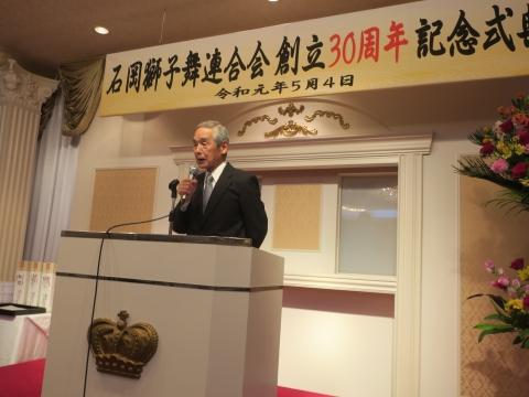 「石岡獅子舞連合会創立30周年記念式典」 (13)