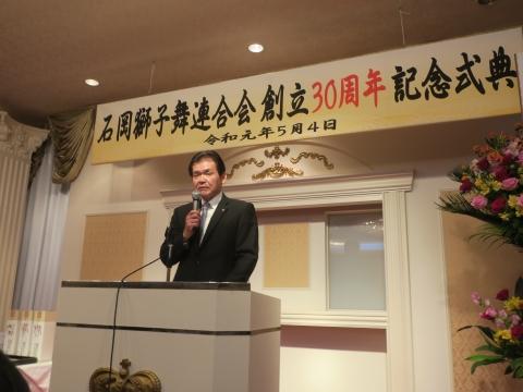 「石岡獅子舞連合会創立30周年記念式典」 (18)