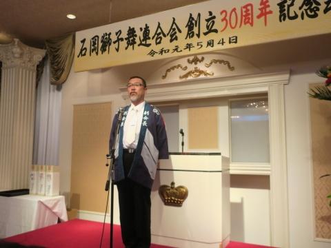 「石岡獅子舞連合会創立30周年記念式典」 (21)