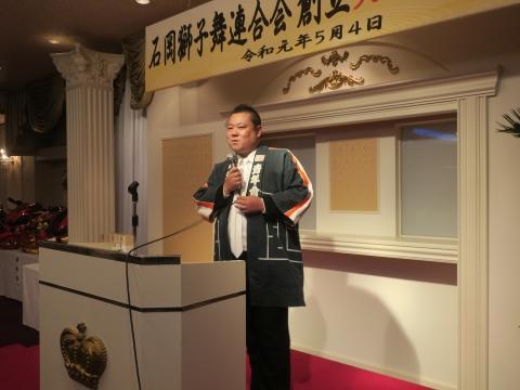 「石岡獅子舞連合会創立30周年記念式典」 (22)