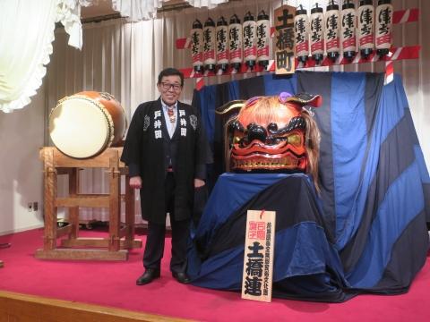 「石岡獅子舞連合会創立30周年記念式典」 (25)