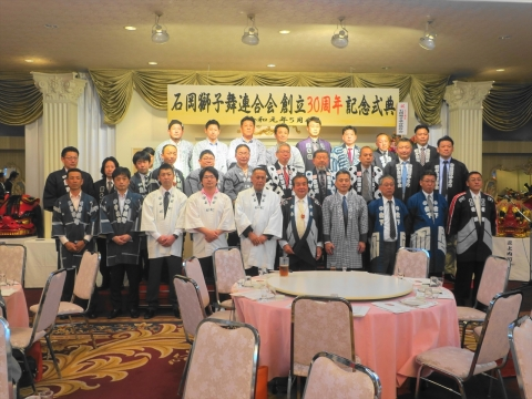 「石岡獅子舞連合会創立30周年記念式典」 (35)_R