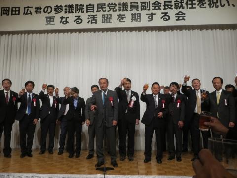 「岡田 広君の参議院自民党議員副会長就任を祝い、更なる活躍を期する会」⑯