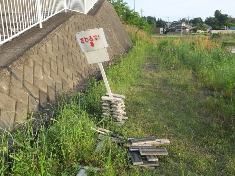 「北小の子供達の通学路の階段を直そう!」 (2)_R