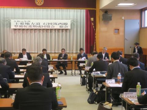 「主要地方道石岡筑西線整備促進期成同盟会」総会②
