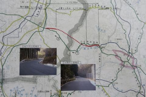 「主要地方道石岡筑西線整備促進期成同盟会」総会⑥