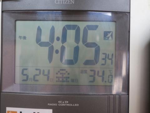 「事務所の気温が、34℃になってしまいました!」①