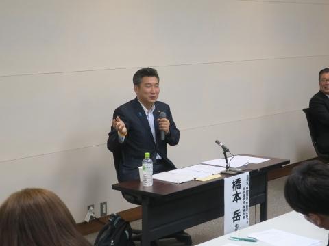 「いばらき自民党LGBT等特別検討委員会」①
