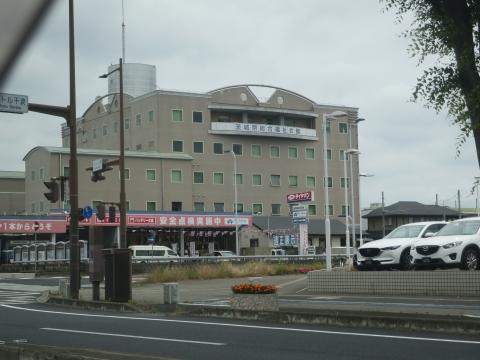 「茨城県社会福祉協議会」理事会①