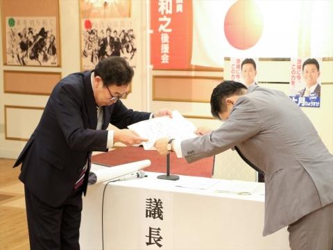 「自由民主党石岡支部」総会⑭_R