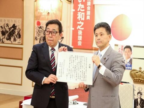 「自由民主党石岡支部」総会⑮_R