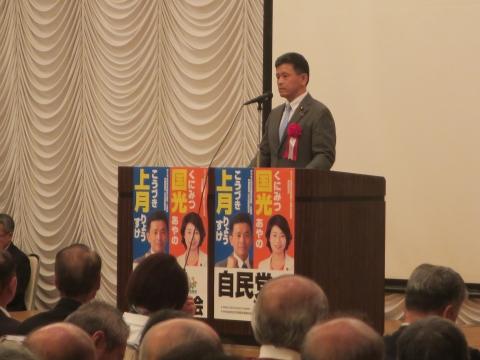 「自民党茨城県第6区選挙区支部」総会②