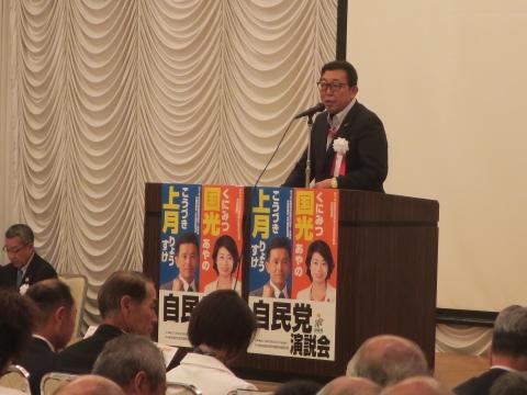「自民党茨城県第6区選挙区支部」総会③
