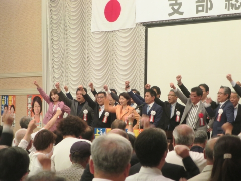 「自民党茨城県第6区選挙区支部」総会④