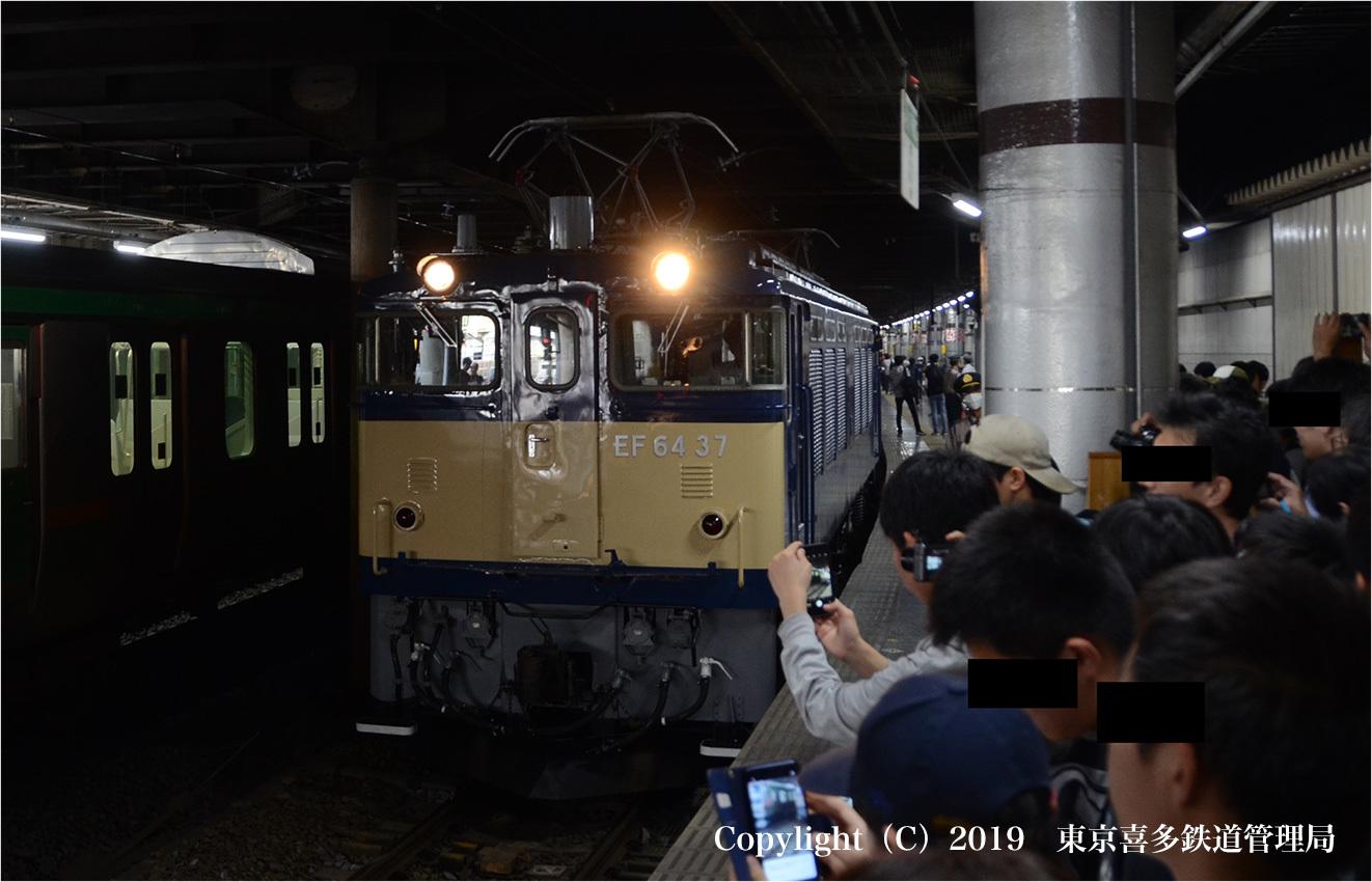 190503_004.jpg