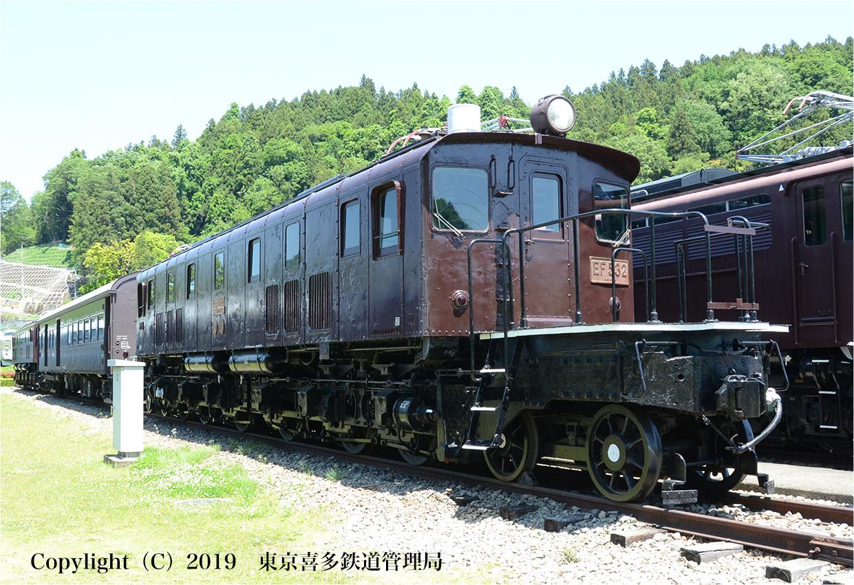 190526_007.jpg