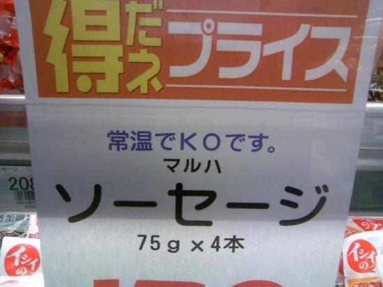 photo03338.jpg