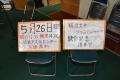 14TN1_6532.jpg