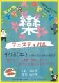web01-nagaya.jpg