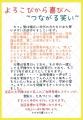 web02-nagaya.jpg