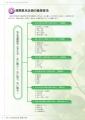 web06-kouki_dai1souron_04.jpg