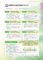 web07-kouki_dai1souron_05.jpg