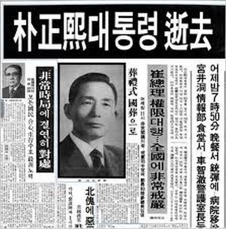 漢字が使われていた時代