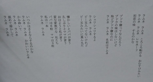 2019-05-03_091316.jpg