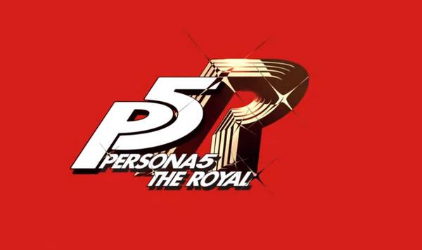 ペルソナ5R
