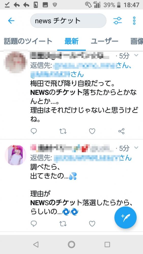 Y0XuxKF.jpg
