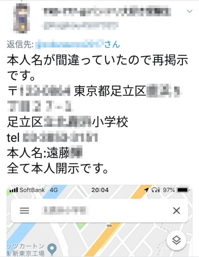 YBFAbm3.jpg