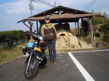 伊賀焼伝統産業館