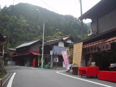 jinbakaido.jpg