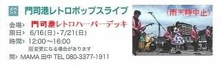 旅手帖4(2019夏号)小