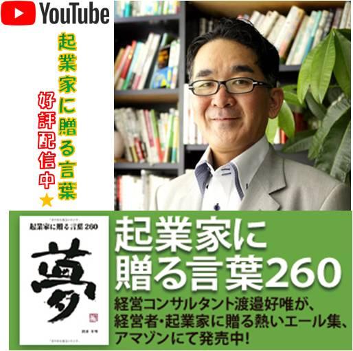 夢 YouTube