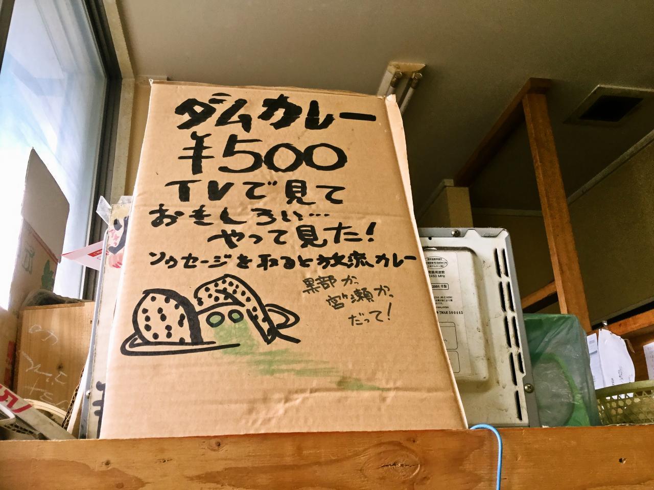 おばちゃん八百屋(店内)
