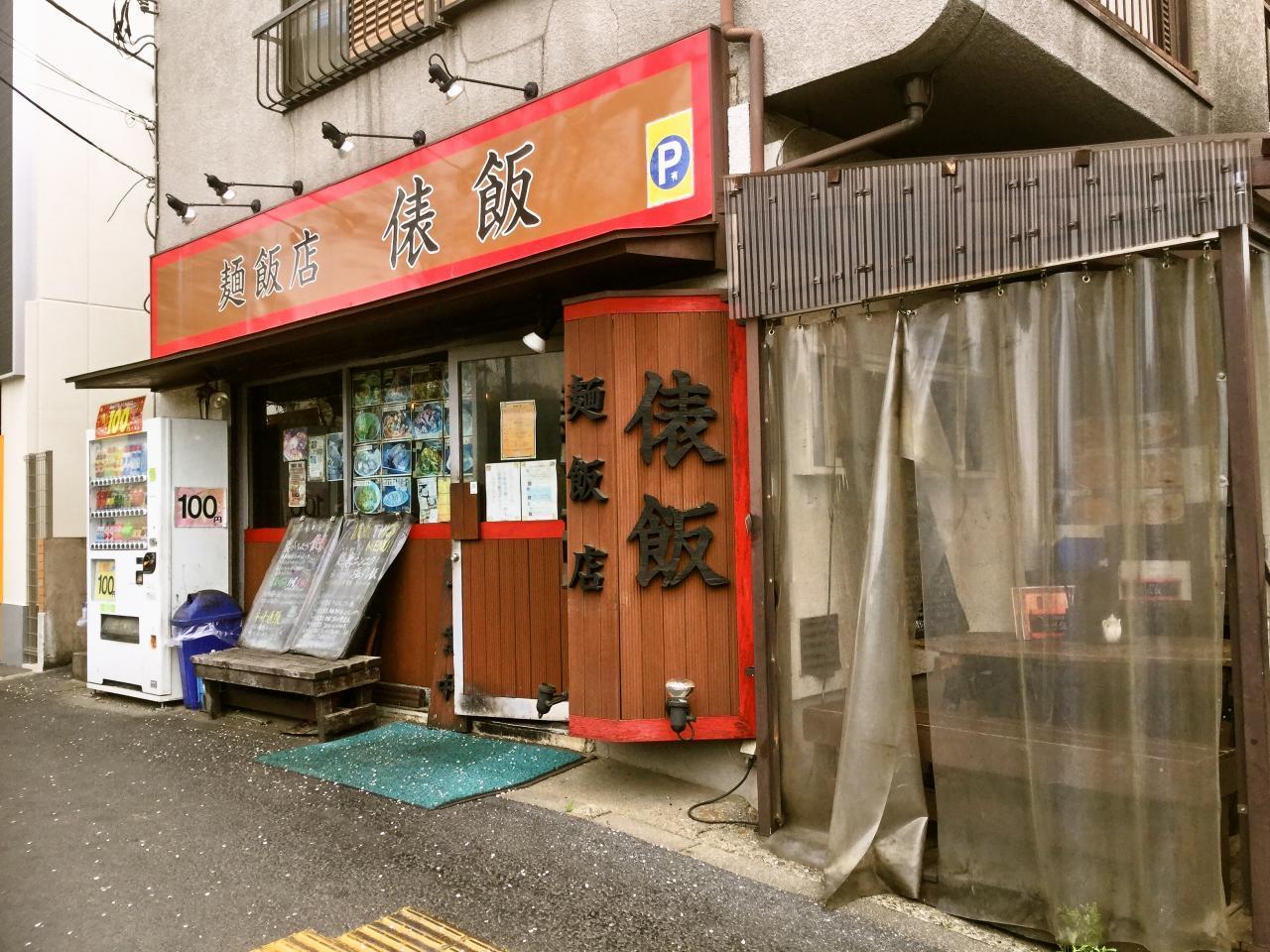 俵飯(店頭)