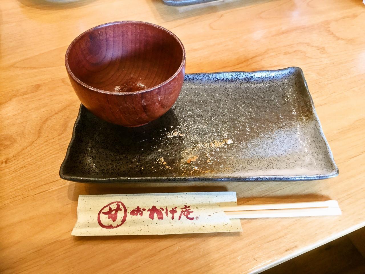 コメダ和喫茶 おかげ庵 あざみ野ガーデンズ店(おにぎり)