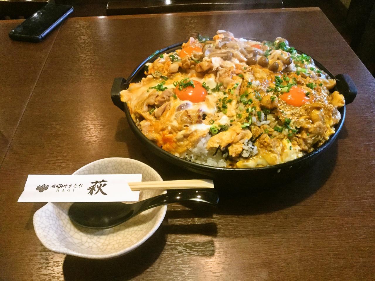 炭火やきとり萩(超特大クアトロ親子丼)